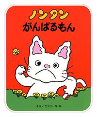 京都ファミリーハウス支援