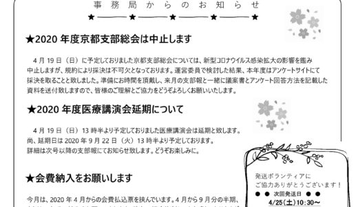 KOKORO4月号(vol.218)
