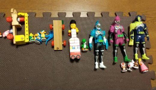 おもちゃコレクション